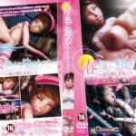 【3Dエロアニメ】巨乳な関西弁の女の子がいきなり現れた男に誘拐され、そこで調教されたり獣姦されたりしてしまう