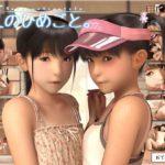 【3Dエロアニメ】双子姉妹と秘密のエッチな遊びをしちゃおう